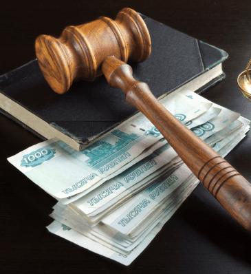 Долговое право