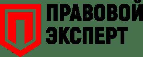 Правовой эксперт г. Воронеж